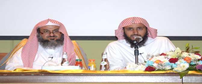 فقه التحكيم والمحاماة محاضرة للشيخ سعد بن غنيم بجامعة الأمير سطّام بن عبد العزيز