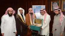 مفتي عام المملكة يشكر جامعة الأمير سطّام بن عبد العزيز على إنشاء ممثلية الجمعية الفقهية السعودية بالجامعة
