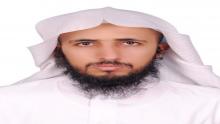 كلمة ممثل الجمعية الفقهية السعودية بالجامعة