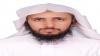 د.أحمد بن عبدالعزيز الشثري